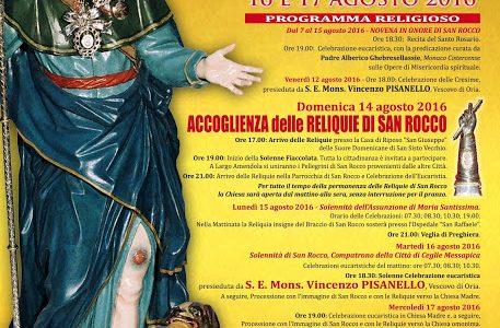 Programma festeggiamenti in onore di San Rocco
